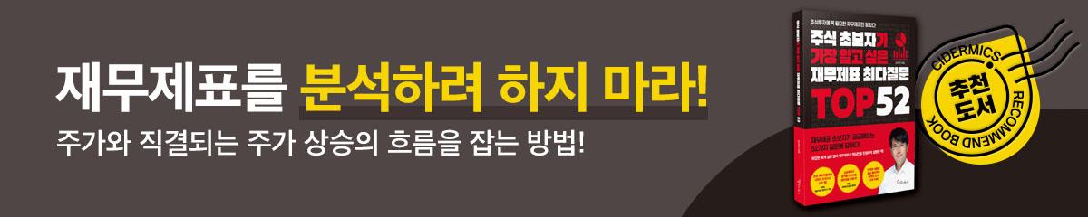 메이트북스 최다질문