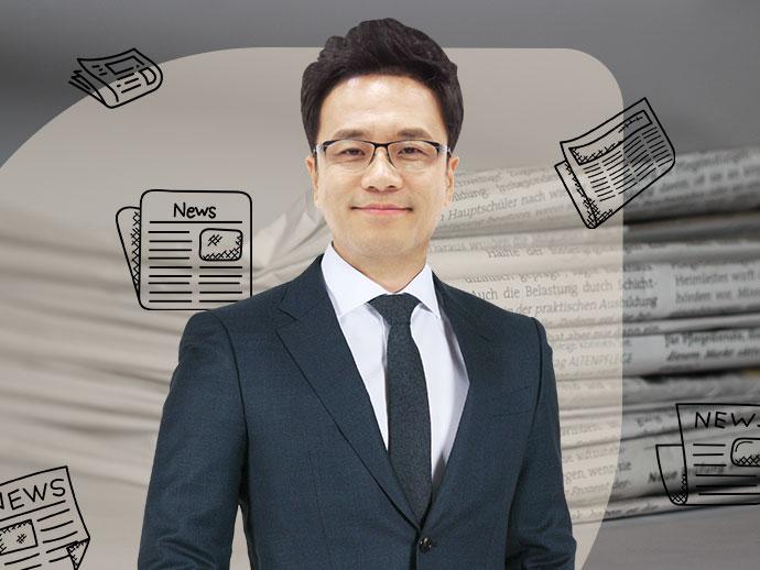 재테크 필수 과목, 경제신문 읽는 법 (2주 과정)
