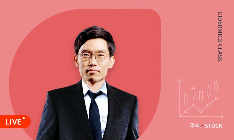 [웹세미나] 중국 규제 심화 속,  우리는 중국의 어디에 투자할 것인가